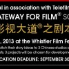 WFF 2nd China Canada Gateway for Film® Script Competition Application Deadline