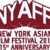 2016 New York Asian Film Festival (NYAFF) Awards