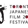 6th Annual Toronto Japanese Film Festival Lineup