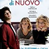 ICFF 17 – Opening Night Film – QUALCOSA DI NUOVO – SOMETHING NEW