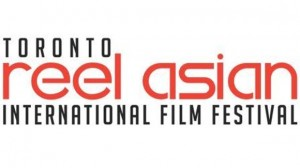 19th-Reel-Asian-Film-Festival-The-Toronto-Reel-Asian-International-Film-Festival-2015-Full-Programme-Announced-Toronto-North-York-Richmond-Hill-International-Films-Canadian-Films-Asian-Films-International-Premieres-North-American-Premieres-Canadian-Premieres-Toronto-Premieres-National-Bank-Bell-Media-SilverCity-Richmond-Hill-New-Programming-Marquee-Vista-Pulse-ReelAsianX
